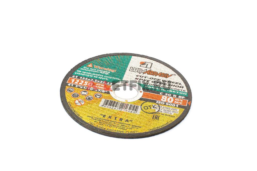 Абразивный отрезной круг 125*2,5*22,23 C30 Луга (Лужский абразивный завод) камень+бетон для болгарки (УШМ)