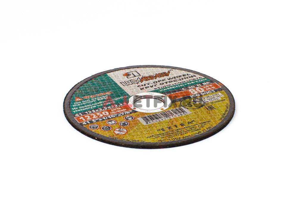 Круг отрезной по бетону 125х2,5х22,23 LUGA ABRASIV (Луга Абразив) для реза бетона, камня, кирпича