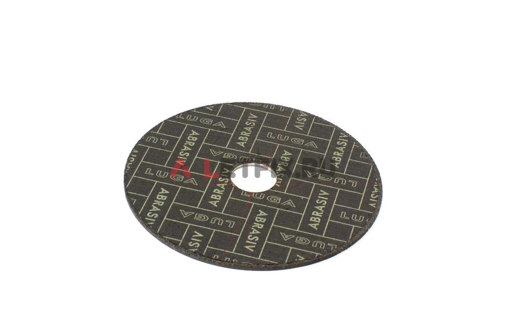 Упаковка кругов по камню и бетону Луга (LUGA ABRASIV) 125*2,5*22,23 мм