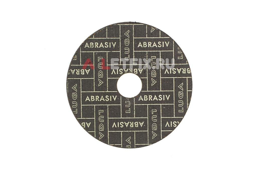 Круг по металлу 115х1,6х22,23 A40 Луга (Лужский абразивный завод)