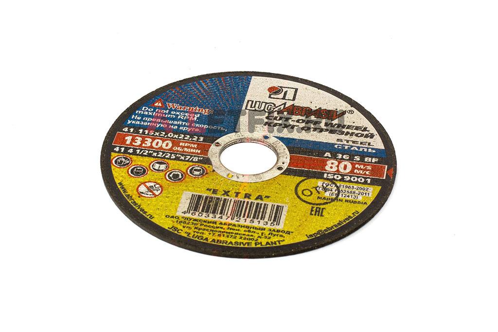 Абразивный отрезной диск 115*2*22,23 мм Луга