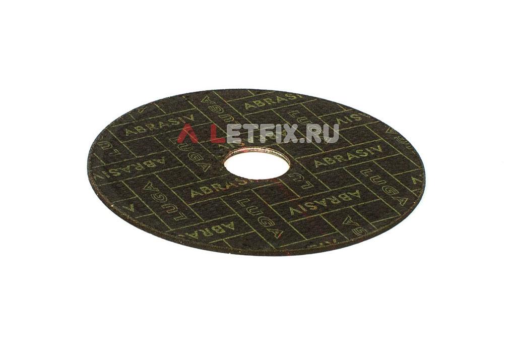 Круг по металлу 115х2х22,23 A36 Луга (Лужский абразивный завод)