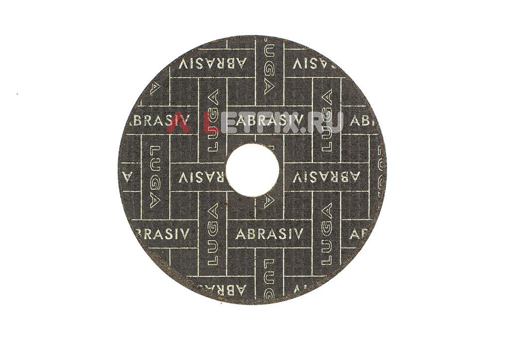 Круг по металлу 115х2,5х22,23 A30 Луга (Лужский абразивный завод)