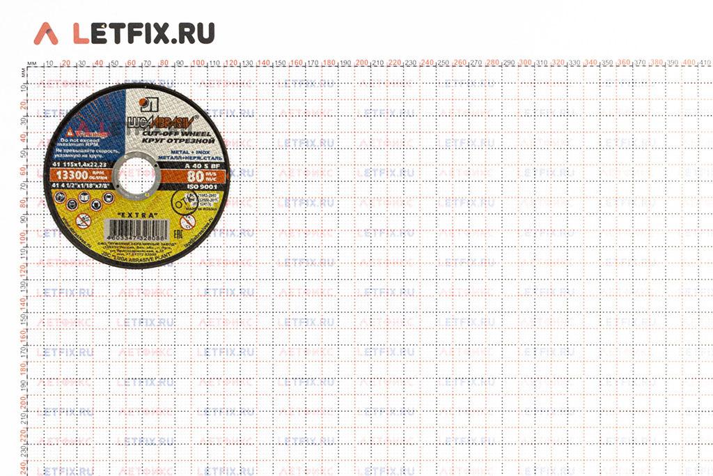 Размеры отрезного круга по стали Луга 115*1,4*22,23 мм