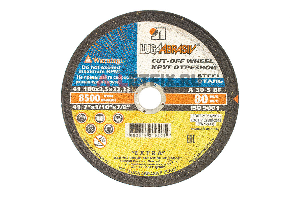 Абразивный отрезной диск 180*2,5*22,23 мм Луга