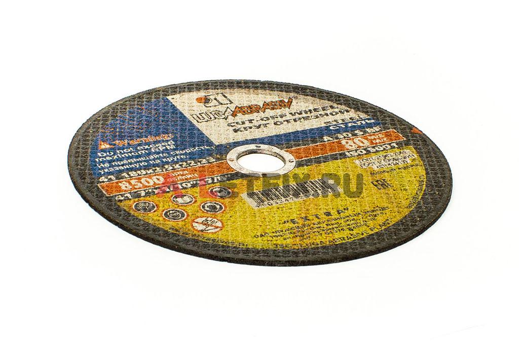 Круг отрезной по металлу 180х2,5х22,23 LUGA ABRASIV (Луга Абразив) для реза стальных элементов