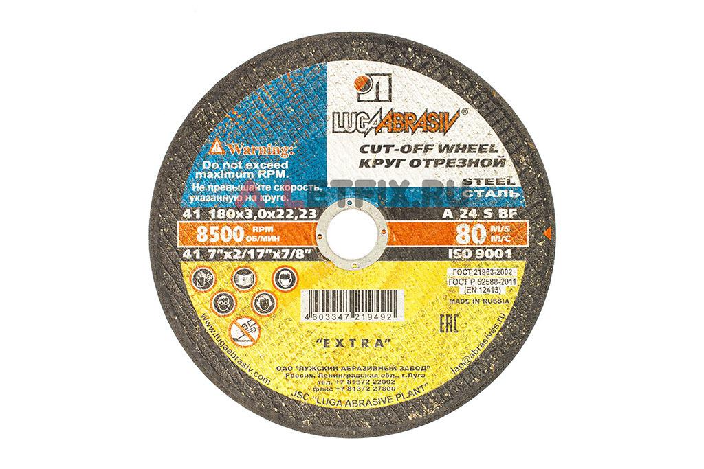 Абразивный отрезной диск 180*3*22,23 мм Луга