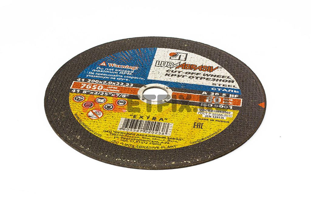 Абразивный отрезной диск 200*2*22,23 мм Луга