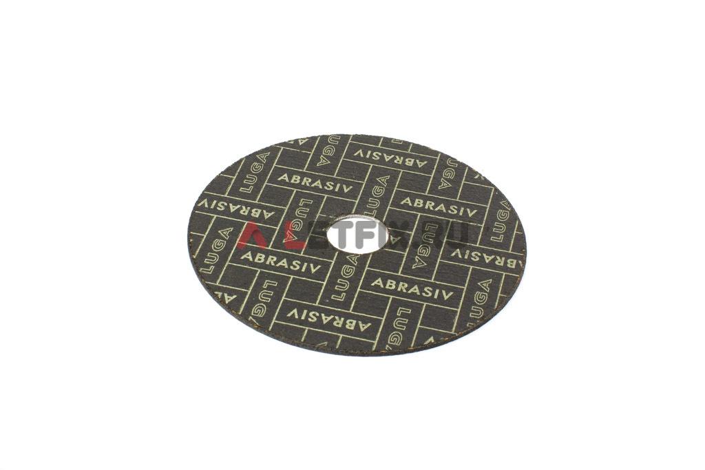 Упаковка кругов по камню и бетону Луга (LUGA ABRASIV) 125*2*22,23 мм