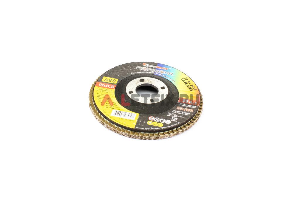 Круг лепестковый торцевой КЛТ1 диаметром 115 A80 Luga Abrasiv (Луга) для УШМ (болгарки)