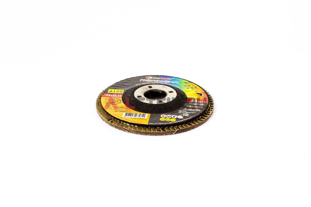 Круг шлифовочный (шлифовальный) лепестковый прямой 115х22,23 мм A100 Луга