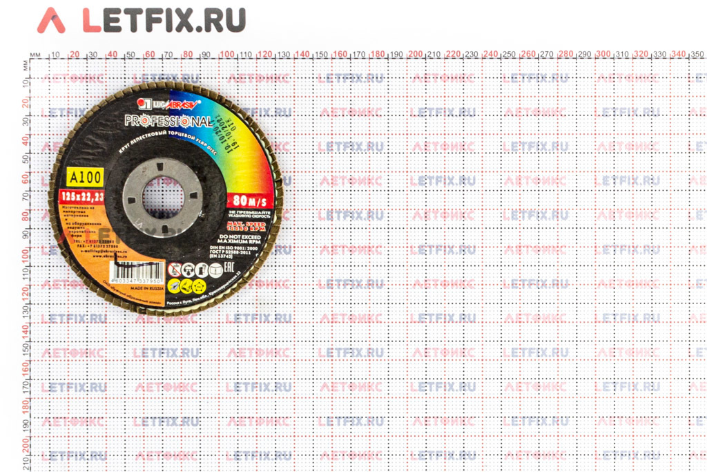 Размеры лепесткового шлифовального диска (круга) Луга КЛТ1 125 мм  можно кратно