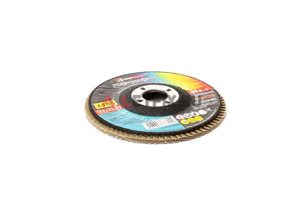 Круг шлифовочный (шлифовальный) лепестковый прямой 125х22,23 мм A180 Луга