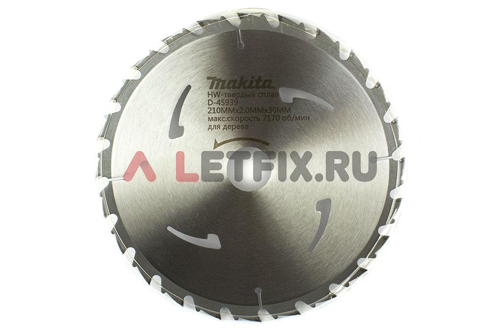 Пильный диск Макита Стандарт D-45939 диаметром 210 мм (24 зубьев)