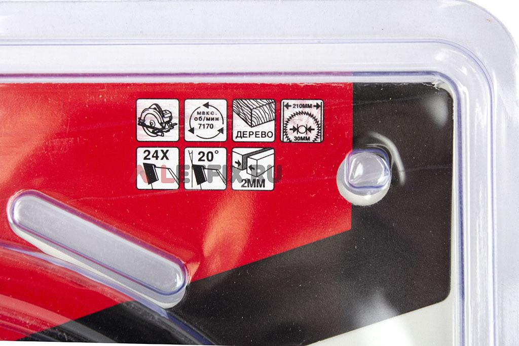 Пильный диск Макита Стандарт D-45939 диаметром 210 мм с 24 зубьями