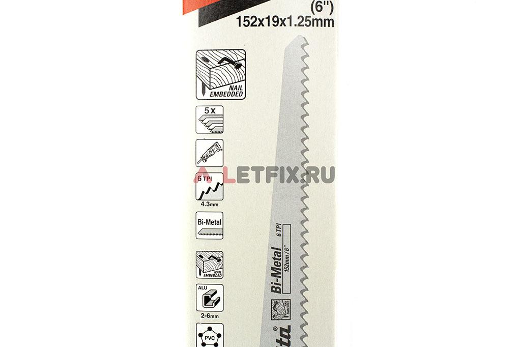 Особенности применения пилки для сабельной пилы по дереву, по пластмассе B-05175 Makita для сабельной пилы