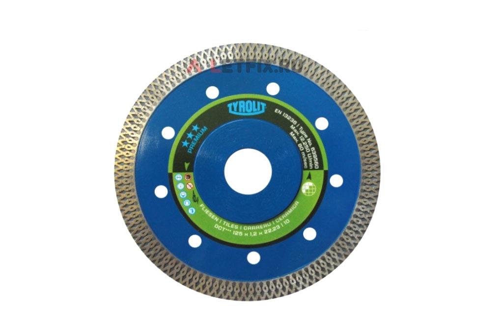 Диск (круг) отрезной алмазный по керамограниту и плитке TYROLIT DCT Premium 125*1,2*22,23 с сегментом 10 мм