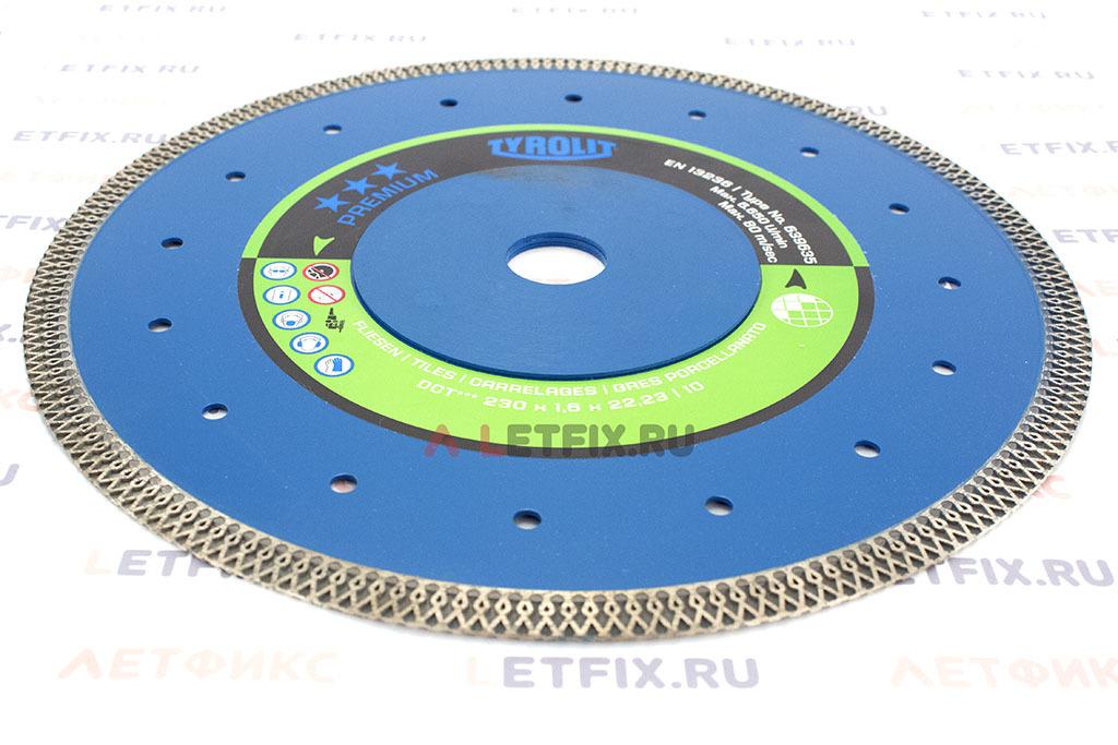 Диск отрезной алмазный по керамограниту 230х1,6х22 TYROLIT DCT Premium 10