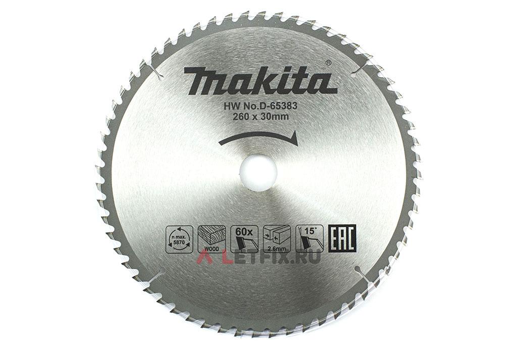 Диск пильный по дереву Makita D-65383 260х30х1.8/60 (60 зубьев) серии Standard