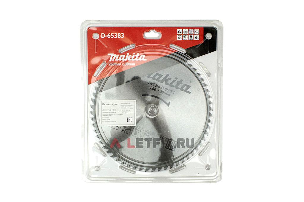Упаковка пильного диска по дереву для циркулярной пилы Makita Standard D-65383 260х30х1.8/60