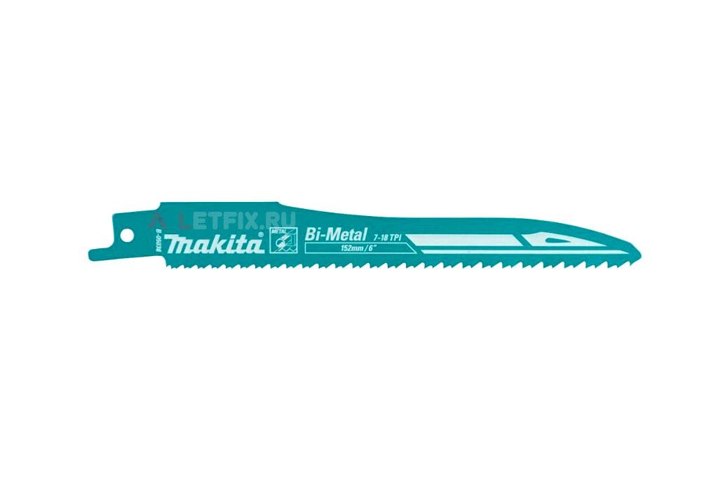 Полотно (пилка) Макита B-05038 по стали и пластмассе для сабельной пилы 152х172/1,4–3,6
