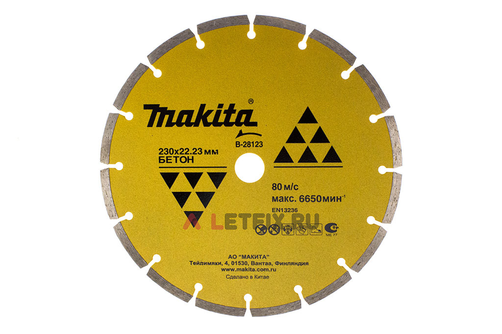 Диск алмазный сегментированный (сегментный) по бетону 230х22,23 мм Makita B-28123