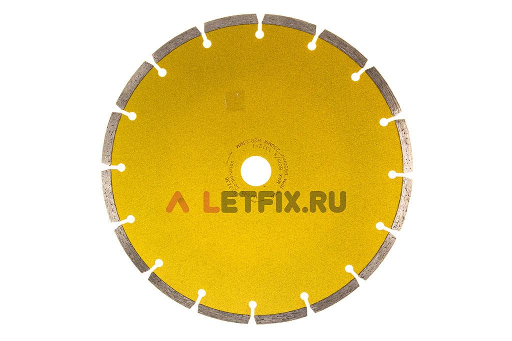 Сегментный алмазный диск Makita B-28123 230