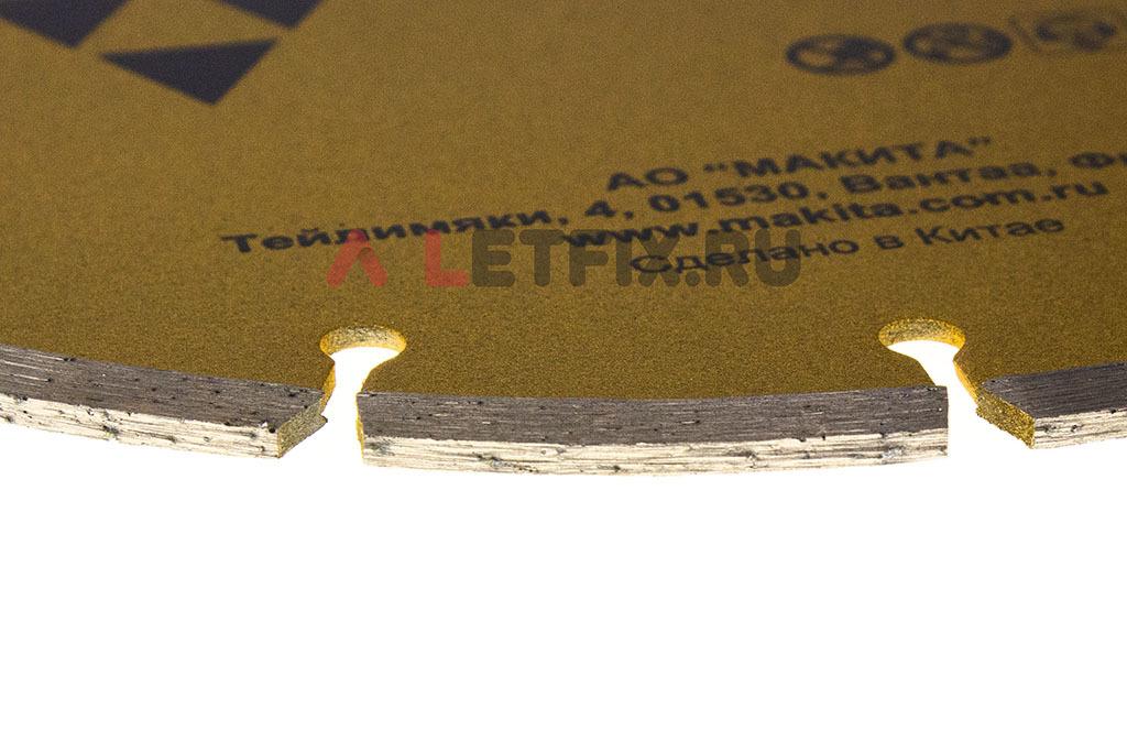 Режущие сегменты отрезного алмазного диска (круга) Makita B-28123 230*22,23 мм