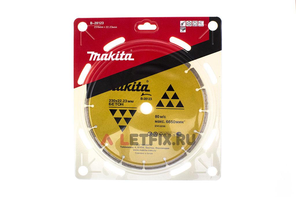 Упаковка алмазного отрезного круга по бетону Макита B-28123 230 мм