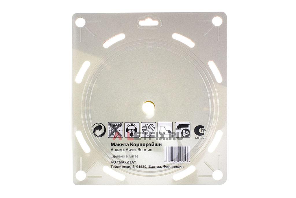 Упаковка алмазного диска по бетону Makita B 28123 230 мм