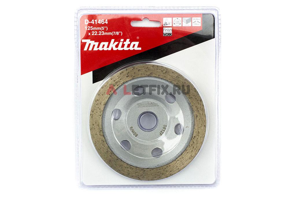 Чашка алмазная 125х22 для финишной шлифовки Makita D-41464 (диск алмазный тарельчатый)