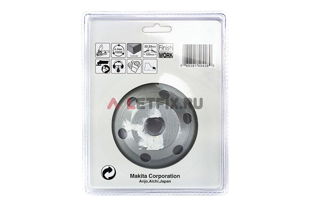 Алмазный тарельчатый диаметром 125 мм Макита D-41464 для финишного шлифования