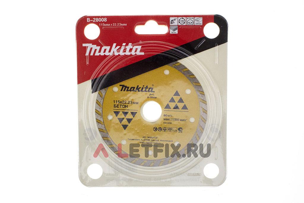 Турбо сплошной рифленый алмазный диск Makita B-28008 115 мм