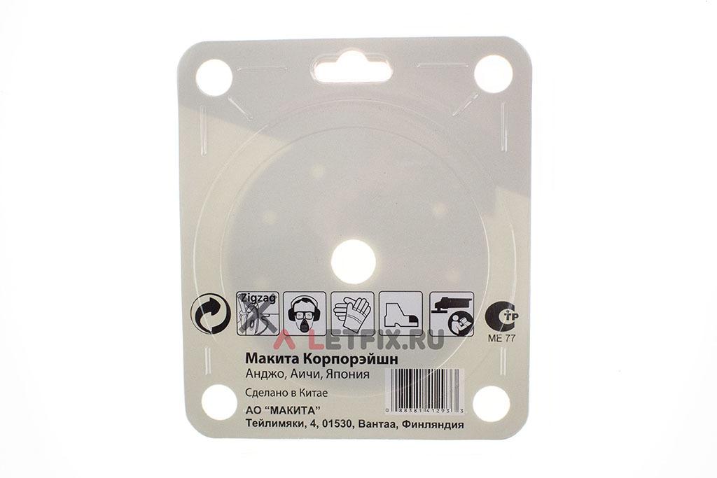 Упаковка отрезного алмазного диска сплошного (круга) Makita B-28008 115*22,23 мм