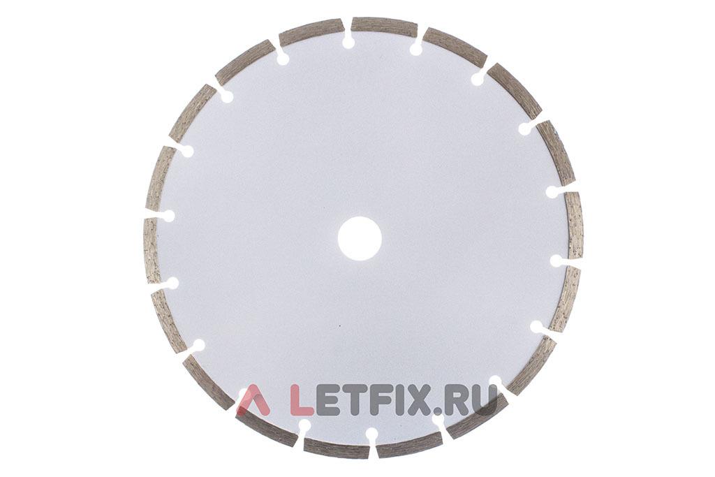 Отрезной алмазный круг (диск) для бетона и кирпича Оникс 230*2,8*22,23/7 с высотой сегмента 7 мм