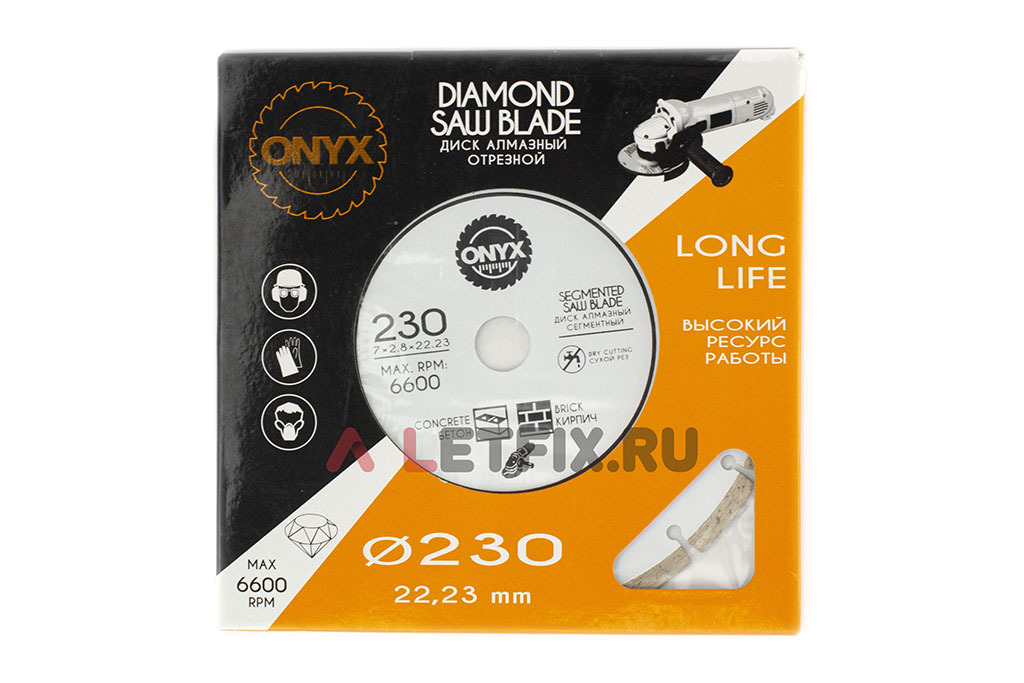 Упаковка алмазного отрезного круга по бетону Оникс 230 мм с высотой сегмента 7 мм толщиной 2,8 мм