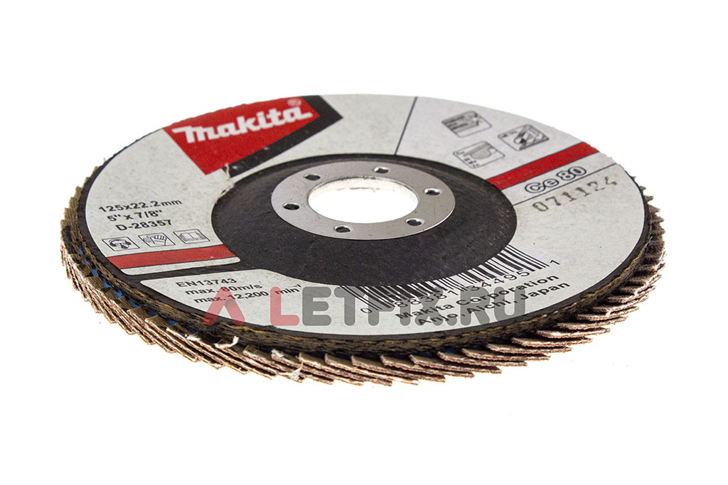 Шлифовальный круг лепестковый Макита D-28357 125*22,23 Се80 (C80) угловой