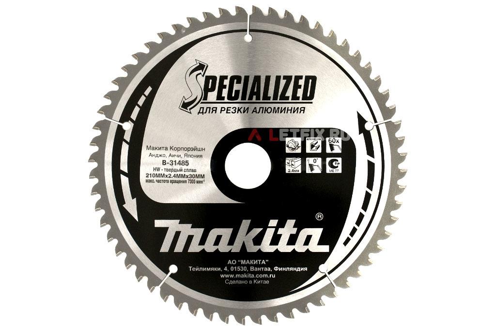 Диск пильный по алюминию Makita B-31485 210х30х1.8/60 (60 зубьев серии Specialized для быстрого реза