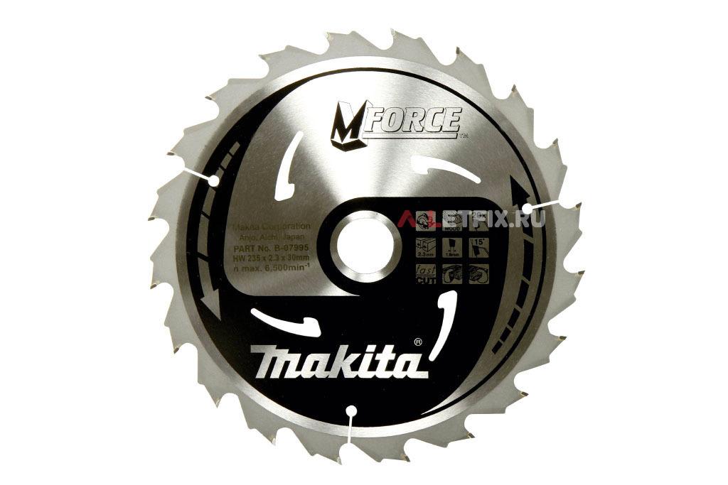 Диск пильный по дереву Makita B-07995 235х30/15.88х1.6/20 (20 зубьев) серии M-FORCE для быстрого реза
