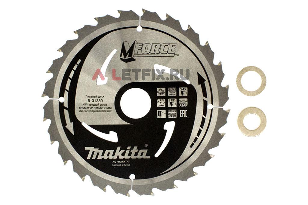 Пильный диск Макита M-FORCE B-31239 диаметром 185 мм с 24 зубьями с переходными кольцами