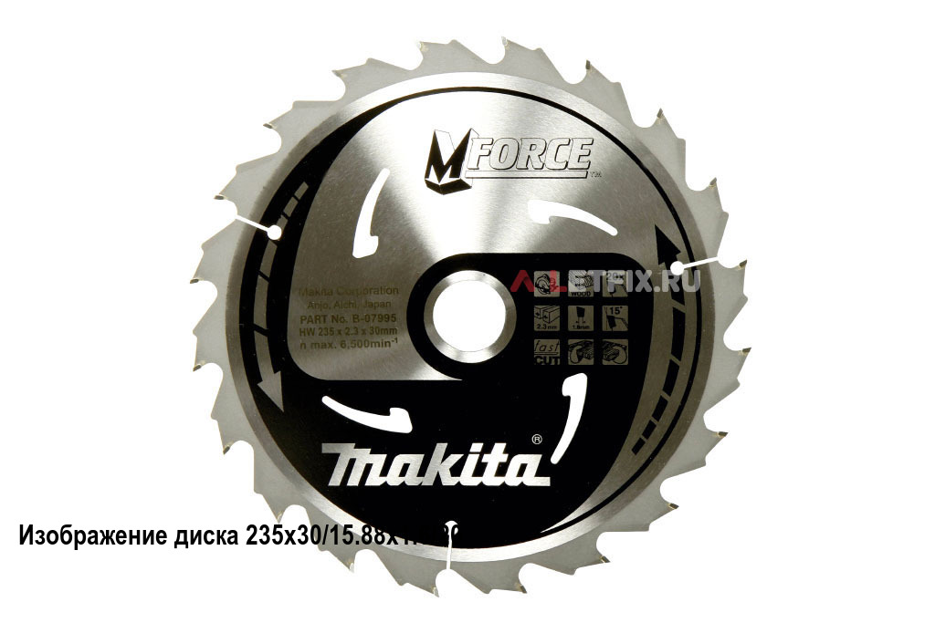 Диск пильный по дереву Makita B-31407 235х30х1.6/24 (24 зубьев) серии M-FORCE для быстрого реза