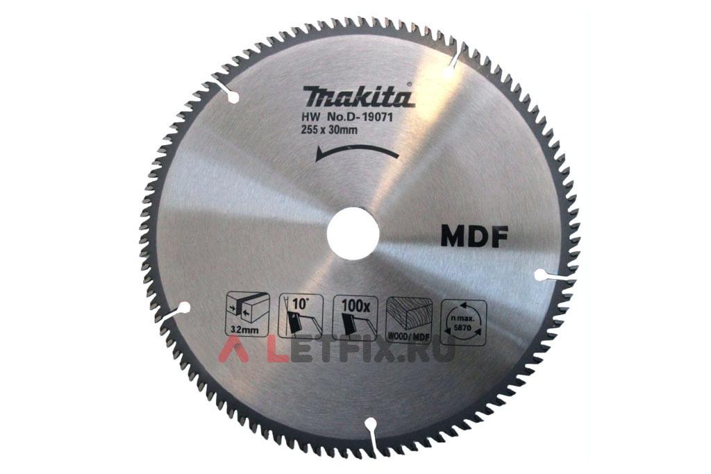 Диск пильный по древесине и ламинату (MDF) Makita Specialized D-19071 255х30х2.4/100 (100 зубьев) для ДВП и МДФ
