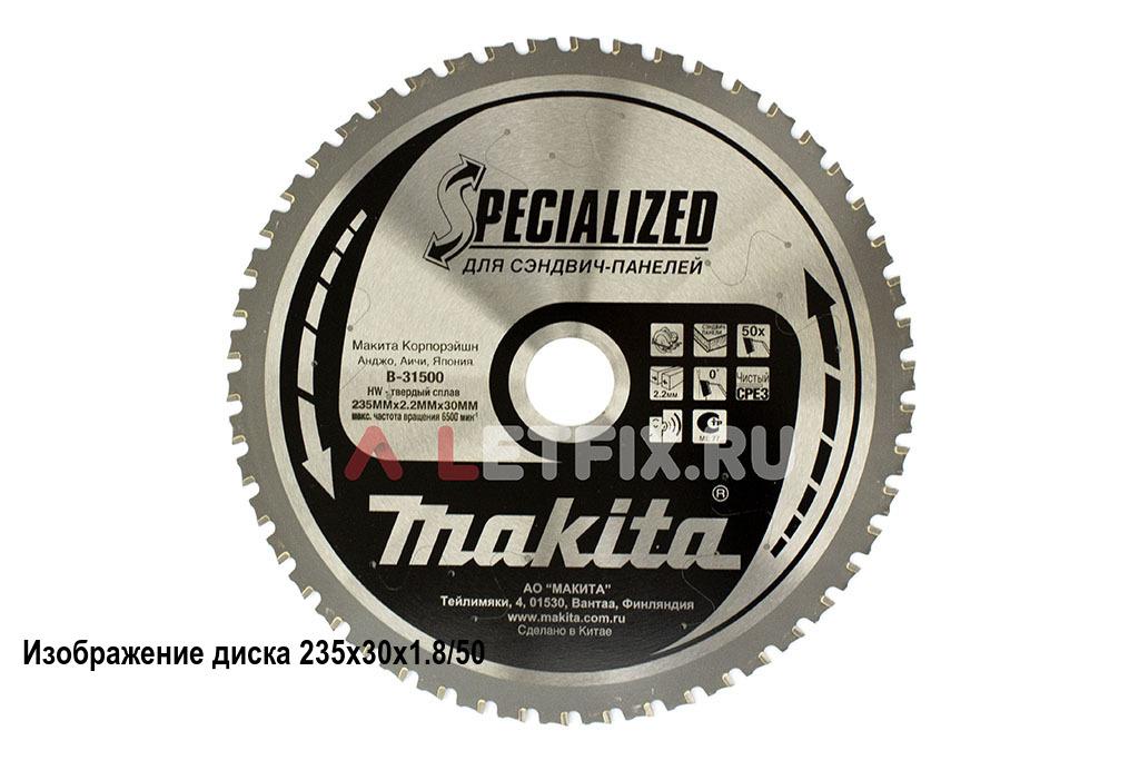 Диск пильный для сэндвич-панелей Makita B-31522 355х30х2.2/80 для реза стеновых и кровельных панелей (сэндвичей)