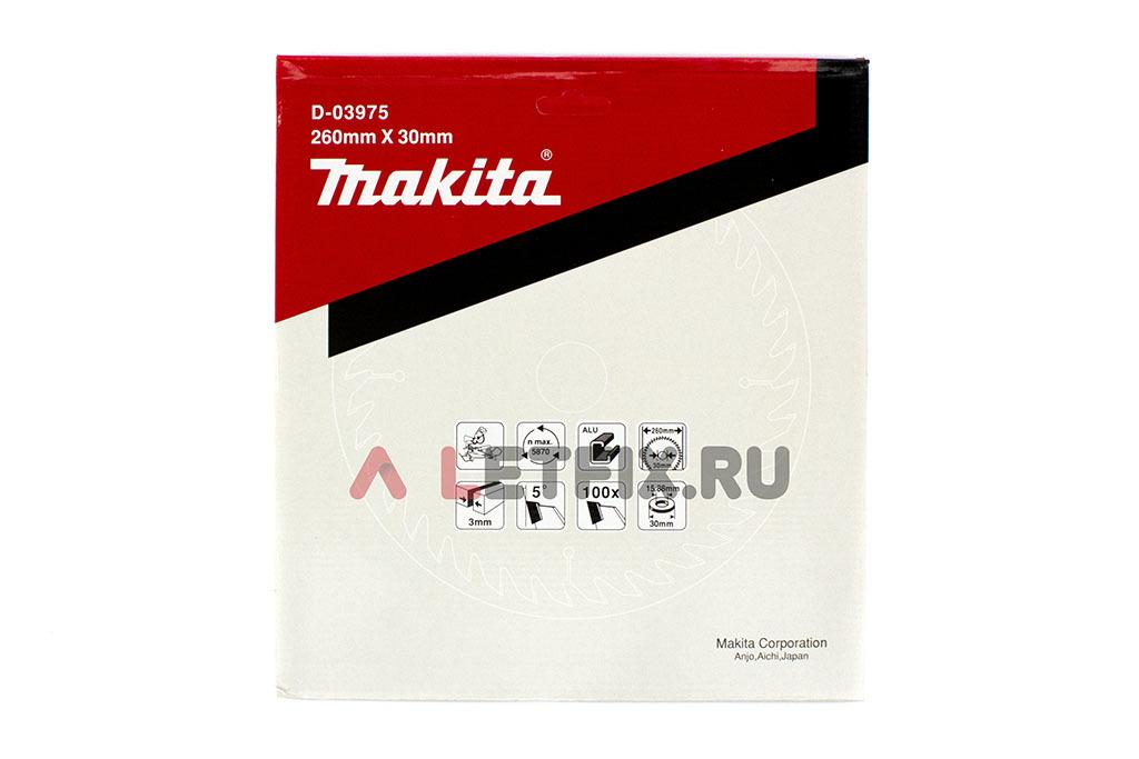 Упаковка пильного диска по алюминию для циркулярной пилы Makita D-03975 Specialized 260х30х1.8/100