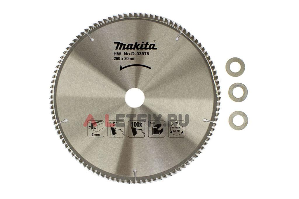 Пильный диск Макита Specialized D-03975 диаметром 260 мм 100 зубьев по алюминию с переходными кольцами