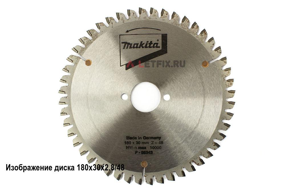 Диск пильный универсальный Makita D-65648 260х30/80 (для древесины (дерева), алюминия, ПВХ)