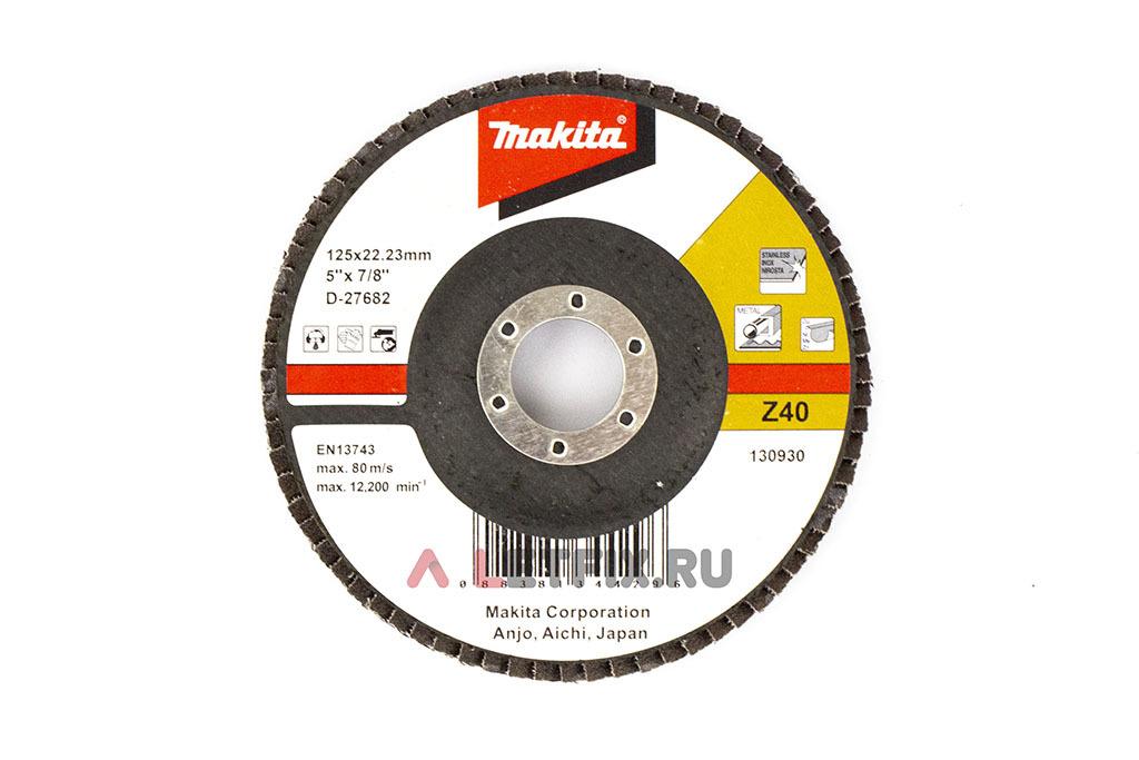 Лепестковый плоский шлифовальный диск (круг) 125х22,23 Z40 Makita D-27682 (основание — стекловолокно) для шлифования прямых плоских поверхностей из углеродистой и нержавеющей стали