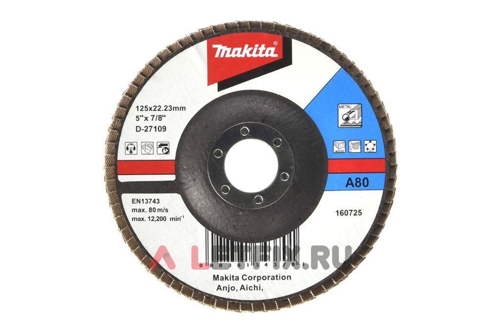 Лепестковый угловой шлифовальный диск (круг) 125х22,23 A80 Makita D-27109 (основание — стекловолокно) для шлифования углов и кромок поверхностей из углеродистой стали, цветных металлов, дерева, пластмасс (ПВХ)