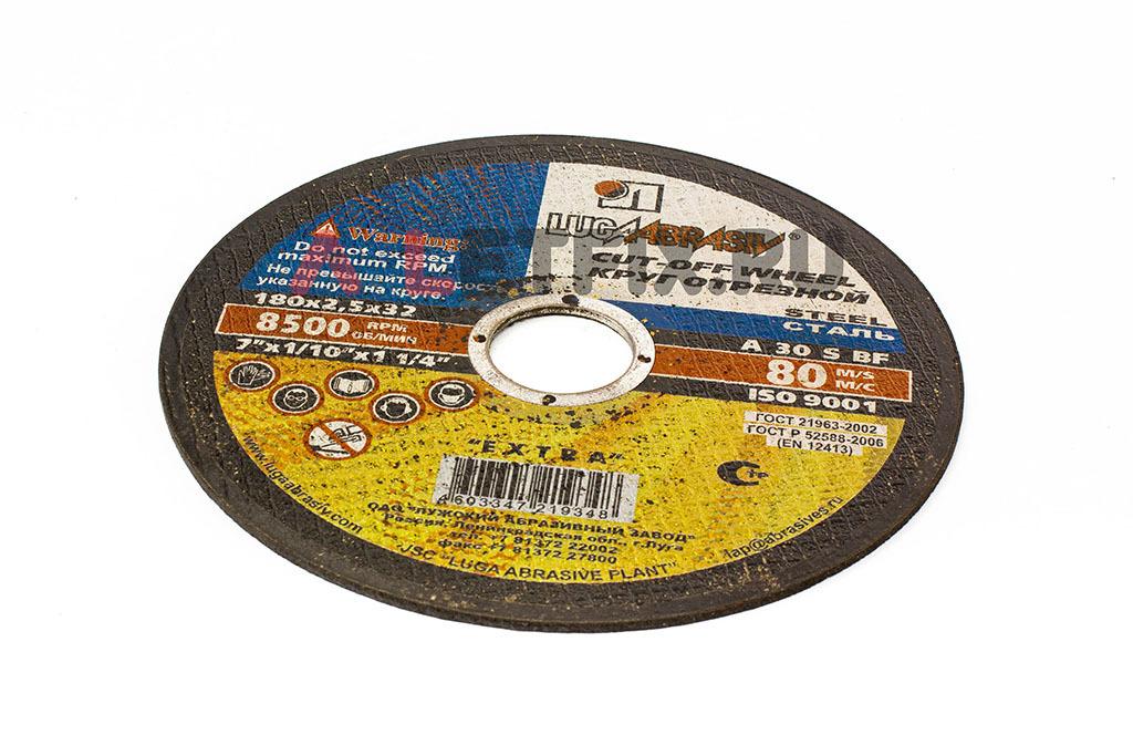 Абразивный отрезной диск 180*2,5*32 мм Луга