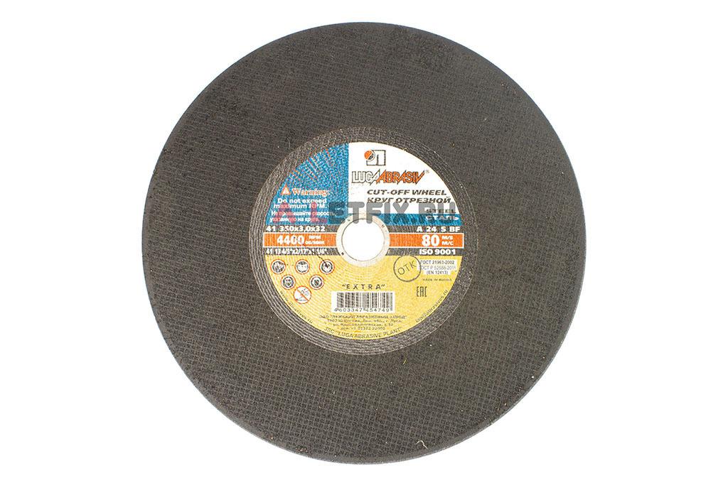Абразивный отрезной диск 350*3*32 мм Луга